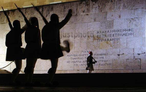 Η Βουλή των Ελλήνων - Άγνωστος στρατιώτης
